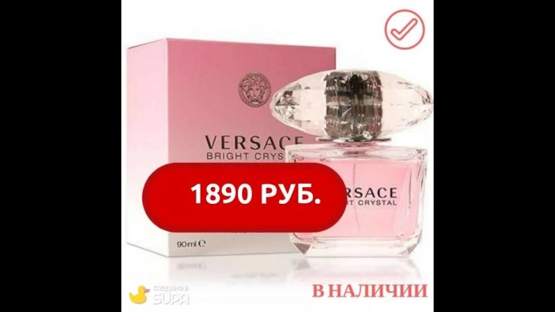 Versace Bright Crystal 30мл