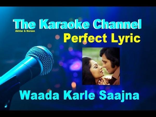 Waada Kar Le Saajna Perfect Karaoke AKHTARCABLE