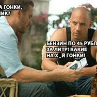 Аватар Артема Карнеева