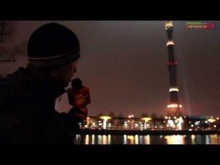 NEKRASOV TV в городе (Москва сага начало - часть 1)! ВДНХ Останкино Останкинская телебашня