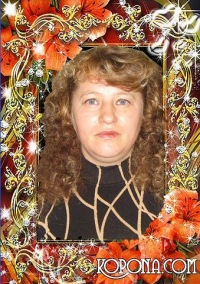 Ольга Прокопенко, 7 августа 1998, Кунья, id178646005