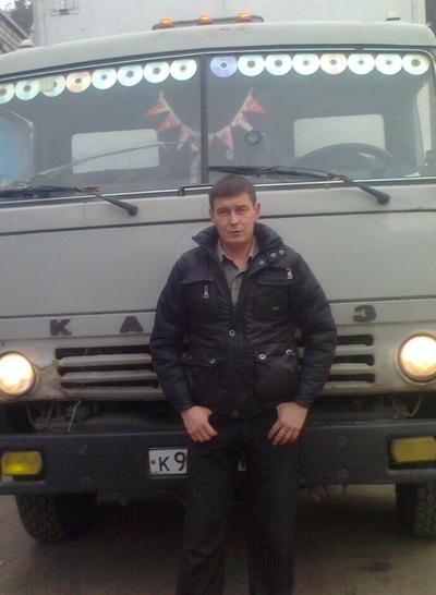 Андрей Ефремов, 7 февраля 1982, Димитровград, id194894373