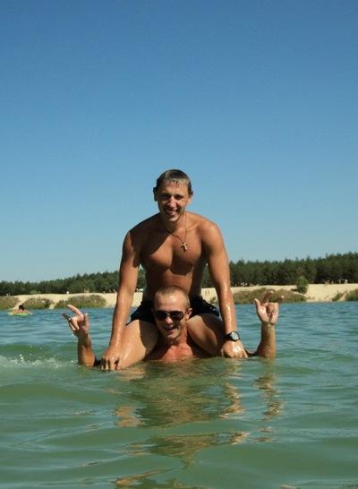 Максим Галчонок, 15 августа 1986, Кременчуг, id142814620