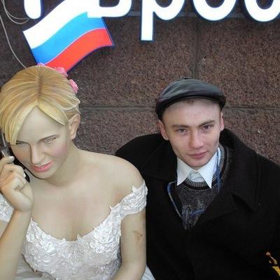 Василий Козлов, 4 апреля 1980, Москва, id205564775
