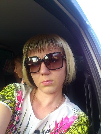 Наталья Шаповаленко, 17 февраля 1985, Белореченск, id174960845