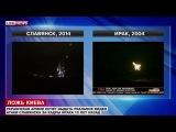 LifeNews обличает ложь украинских СМИ по обстрелу Семеновки фосфорными бомбами, 12.06.2014