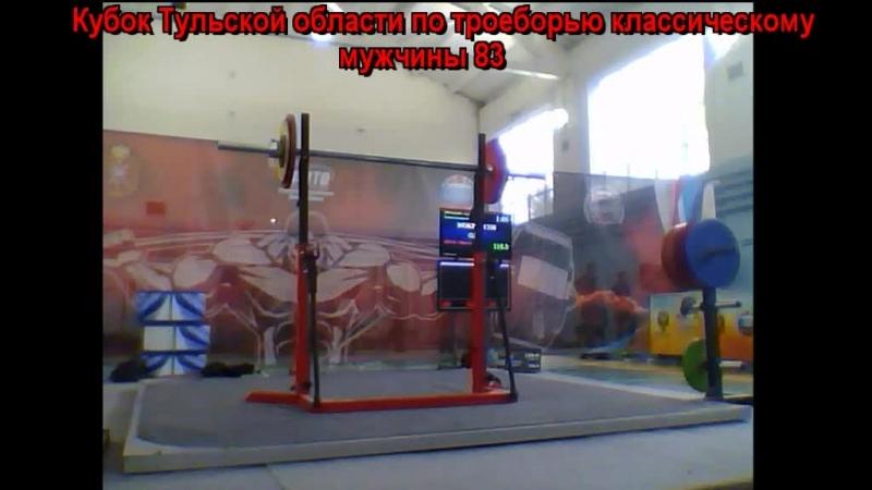 Live: Федерация пауэрлифтинга Тульской области