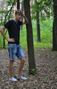 Никита Дмитриев, 15 июня 1994, Донецк, id159194388