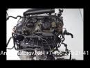 Купить Двигатель Audi Q3 2.0 CPSA Двигатель Ауди Ку 3 2.0 TFSI quattro CPS Наличие