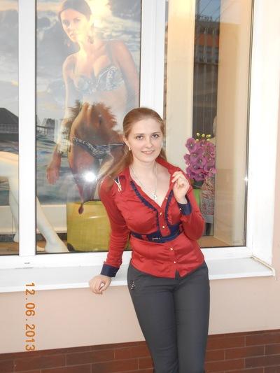 Анастасия Бартош, 13 марта 1993, Пинск, id97536664