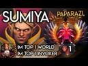 Sumiya Invoker God vs TOP 1 WORLD TOP 3 China EPIC Ranked Match Dota 2