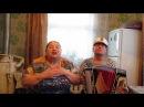 Зоя и Валера - Не кури !!!