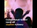13 апреля день рождения у Сергея Шнурова самого эпатажного музыканта страны Р MQ mp4