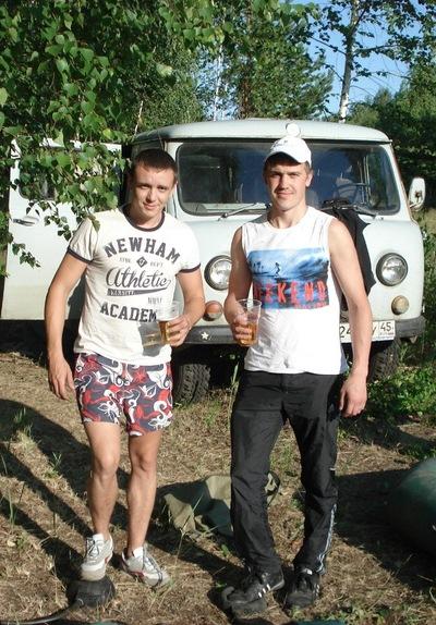 Максим Мерзляков, 30 мая 1988, Кировоград, id43009586