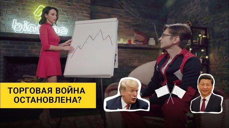 Трейдер заработал на Binomo больше, чем в Газпроме! Волновая теория Эллиотта | Binomo News 47