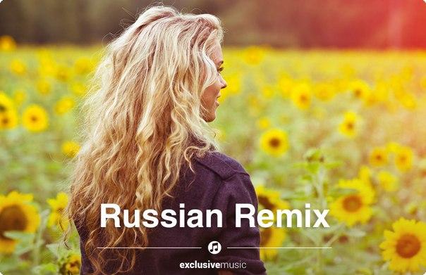 русские ремиксы скачать через торрент