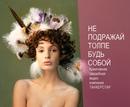 Гоша Станеславский фото #12