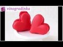 Как сделать макаронс сердце How to make heart macarons Vinogradinka