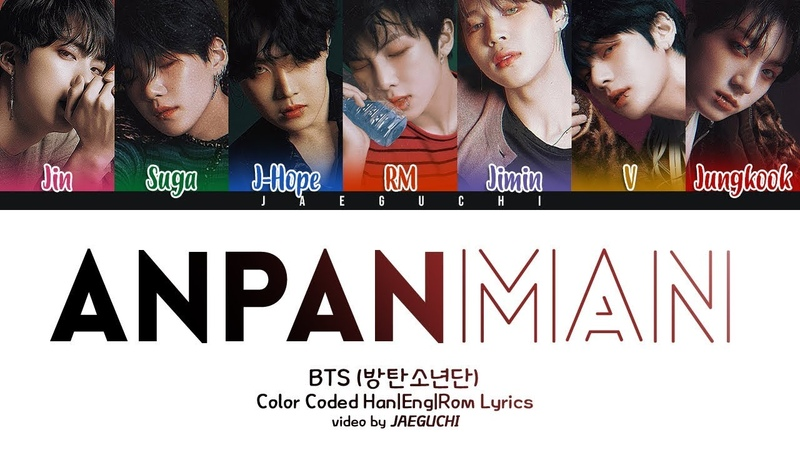 BTS 방탄소년단 ANPANMAN Color Coded Lyrics Eng Rom Han
