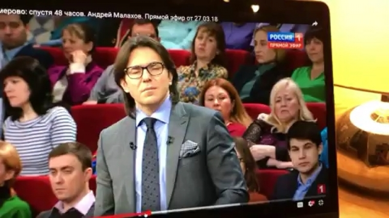 Тимур Кизяков. «Кемерово. Спустя 48 часа»