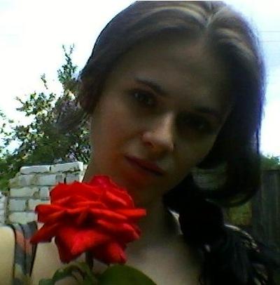 Руслана Шабловская, 23 декабря 1993, Шахтерск, id125834878