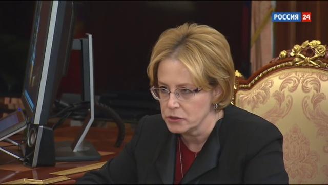 Новости на Россия 24 • Россияне заведут медицинскую карту в Интернете