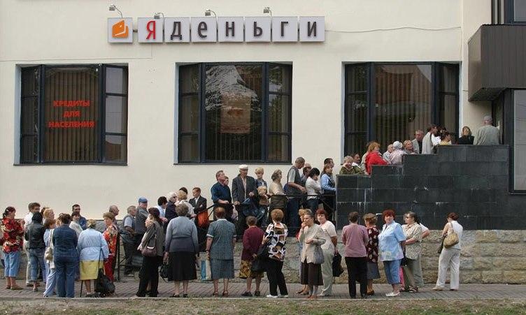 Сбербанк купил Яндекс Деньги