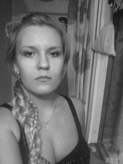 Юлия Мелешенкова, 3 июня 1988, Саратов, id44727042