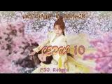 [Fsg Reborn] Legend of Yun Xi | Легенда о Юньси