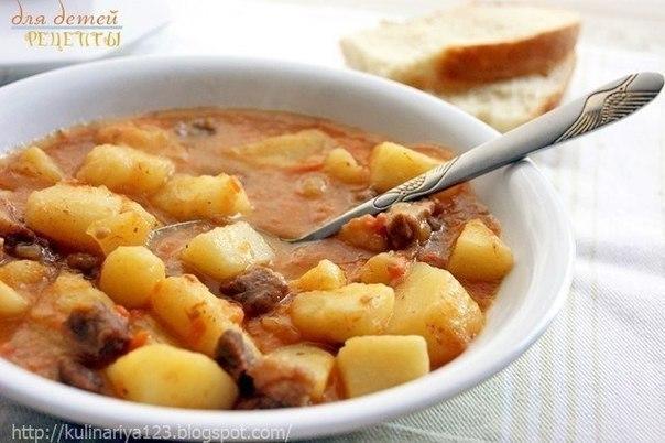 Картошечка, тушенная с мясом (как в д/садике) Ингредиенты: Говядина