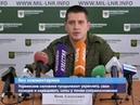 ГТРК ЛНР Украинские силовики продолжают укреплять свои позиции у линии соприкосновения