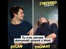 Дилан и Томас