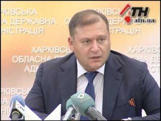 12.02.14 - Добкин предложил приравнять