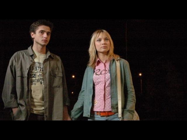 «Последний уик-энд» (2005)