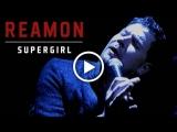 Reamonn - Supergirl (Karaoke)