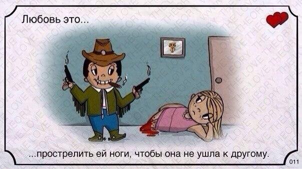 http://cs14114.vk.me/c7007/v7007696/2ed87/imfmgjyc09M.jpg