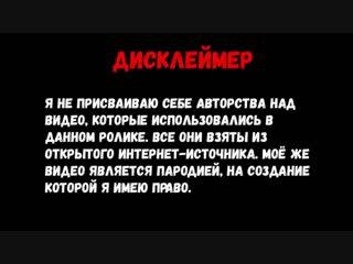 Лунтик на гоблинском переводе .mp4