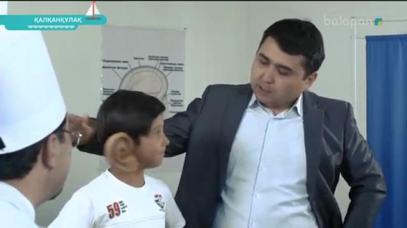 «Қалқанқұлақ 2 бөлім ». Телехикая (2017.) 16-09-2017