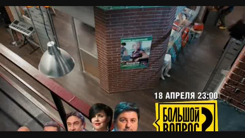 Константин Юшкевич, Гоша Куценко в сериале НеФормат.