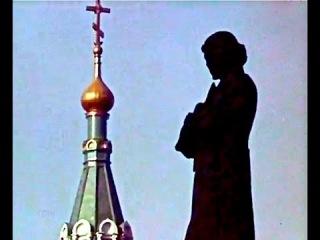Саратов - исторический город на Волге. Путешествие в 1974 год. Фильм