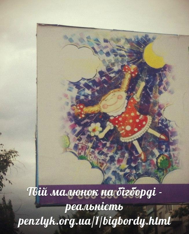 конкурс рисунков краса та розум України