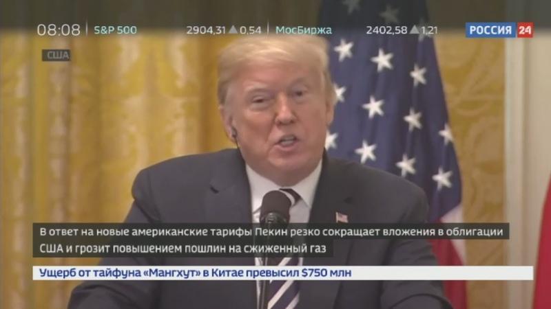 Новости на Россия 24 • Трамп закручивает гайки: Китай в ответ прикрутит США вентиль