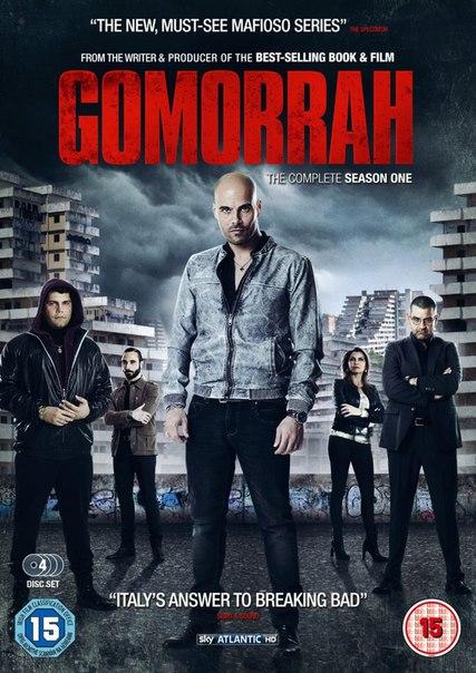 Гоморра 4 сезон 6 серия Coldfilm