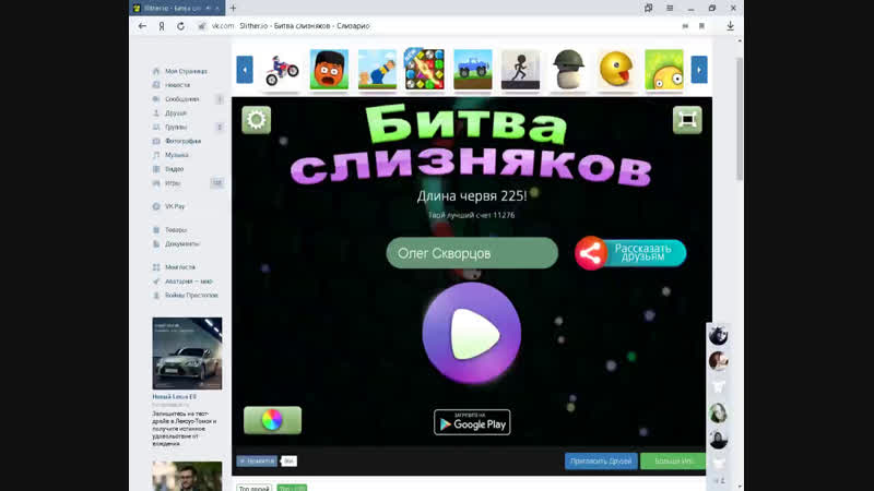Олег Скворцов - live