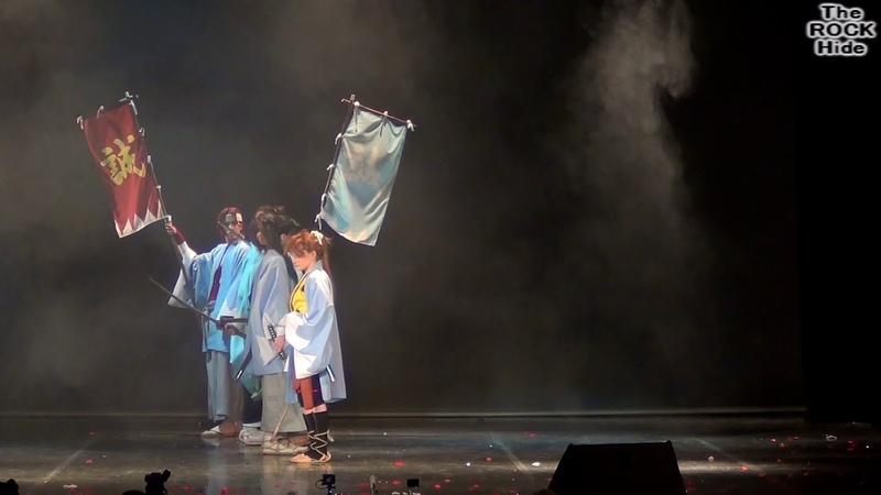 MiniAction - Hakuouki Shinsengumi Kitan [2 ДЕНЬ AniCon 2018 (08.07.2018)]
