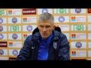 Сергей Лапшин: «Были некие опасения по поводу закулисных игр в нашем футболе, поэтому играли в 5 защитников»