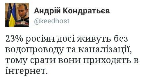 Россия должна поддержать президентские выборы в Украине, - Белый дом - Цензор.НЕТ 4315