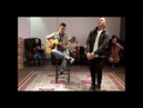 Tanir, Tyomcha feat Mali - Кроме неё Acoustic version