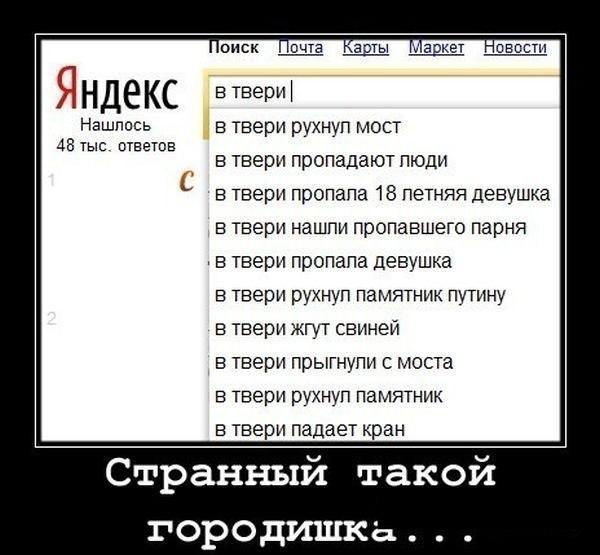 http://cs618327.vk.me/v618327334/14a8/Un-KALuR7Fk.jpg