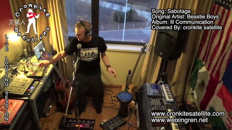 Cronkite satellite - Sabotage (Beastie Boys Loop cover)